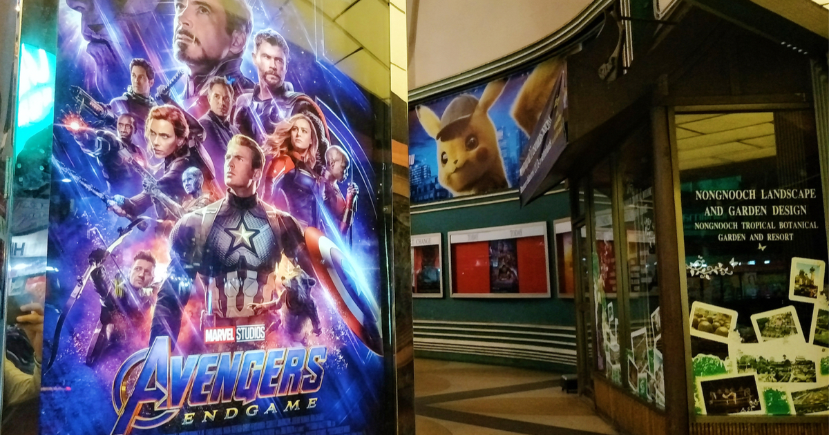 avengers theater
